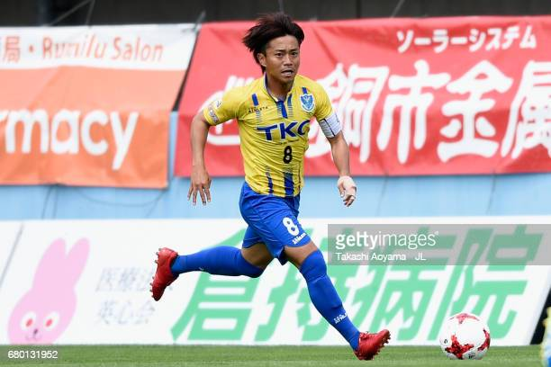 Koji Hirose of Tochigi SC in action during the JLeague J3 match between Tochigi SC and Giravanz Kitakyushu at Tochigi Green Stadium on May 7 2017 in...