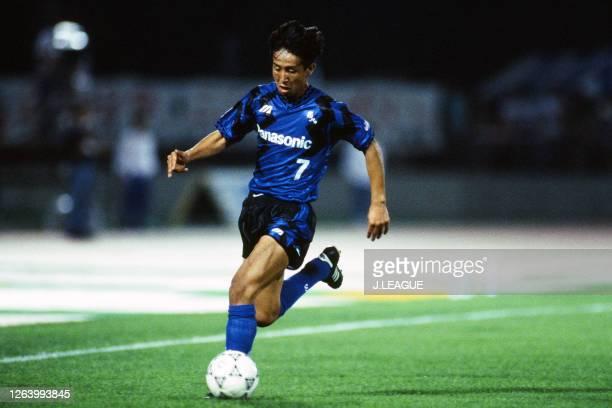 Koji Kondo of Gamba Osaka in action during the J.League Suntory Series match between JEF United Ichihara and Gamba Osaka at the Nihondaira Stadium on...