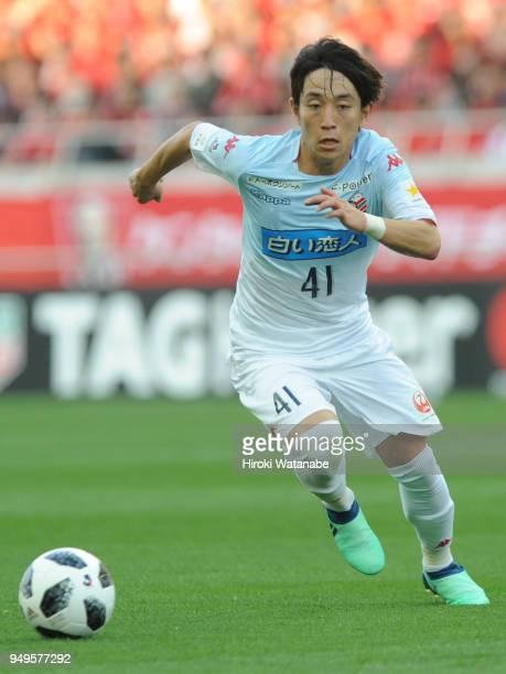Koji Miyoshi of Consadole Sapporo in action during the JLeague J1 match between Urawa Red Diamonds and Consadole Sapporo at Saitama Stadium on April...
