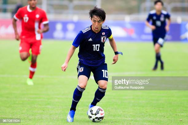 Koji Miyoshi of Japan during the U20 International Festival 2018 match between Japan and Canada on June 3 2018 in Istres France