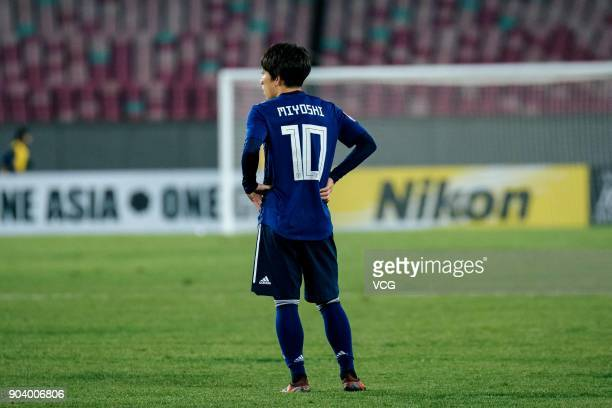 Koji Miyoshi of Japan in action during the AFC U23 Championship Group B match between Japan and Palestine at Jiangyin Sports Center on January 10...