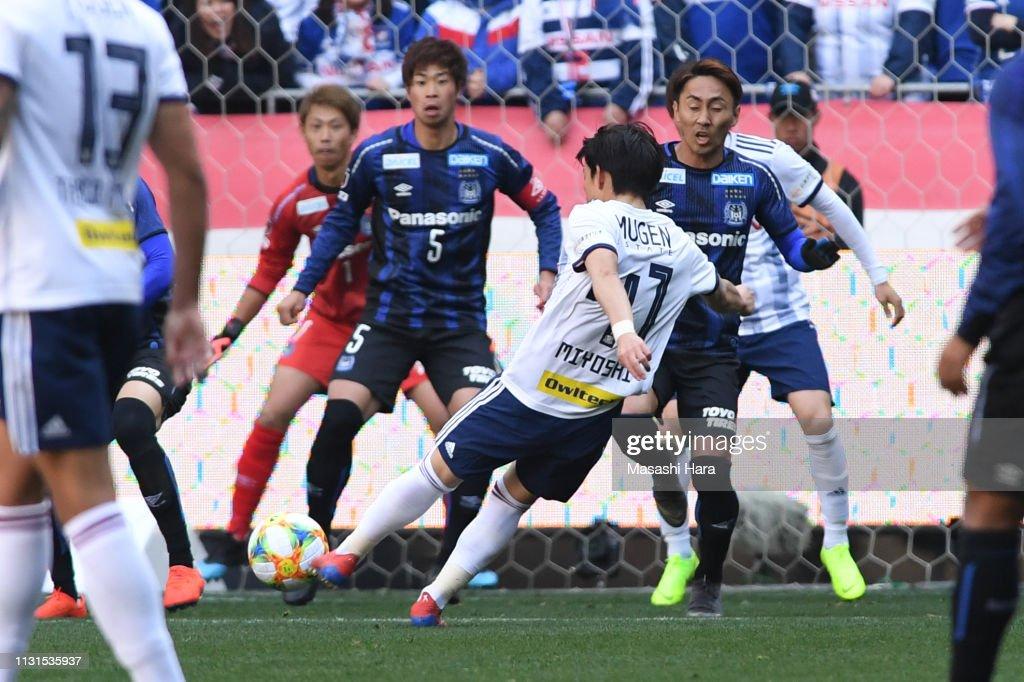 JPN: Gamba Osaka v Yokohama F.Marinos - J.League J1