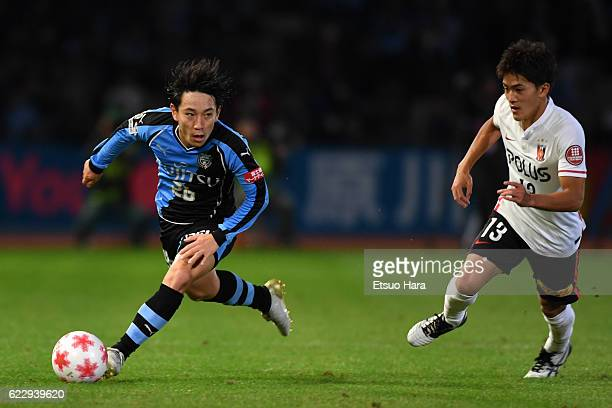 Koji Miyoshi#26 of Kawasaki Frontale in action during the 96th Emperor's Cup fourth round match between Kawasaki Frontale and Urawa Red Diamonds at...