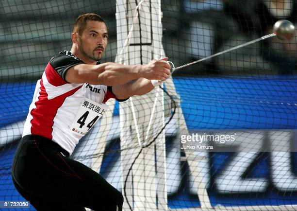Koji Murofushi competes in the Men's Hammer Throw Final during the 92nd Japan Track And Field Championship at Todoroki Stadium on June 27 2008 in...