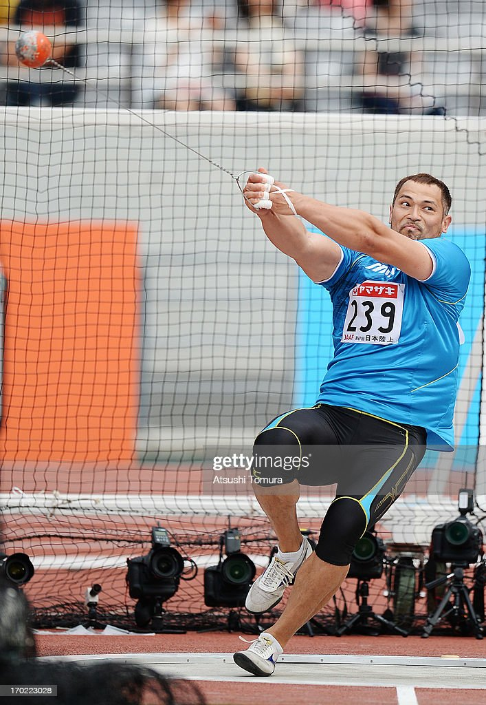 97th Japan Track & Field Championships - Day 3