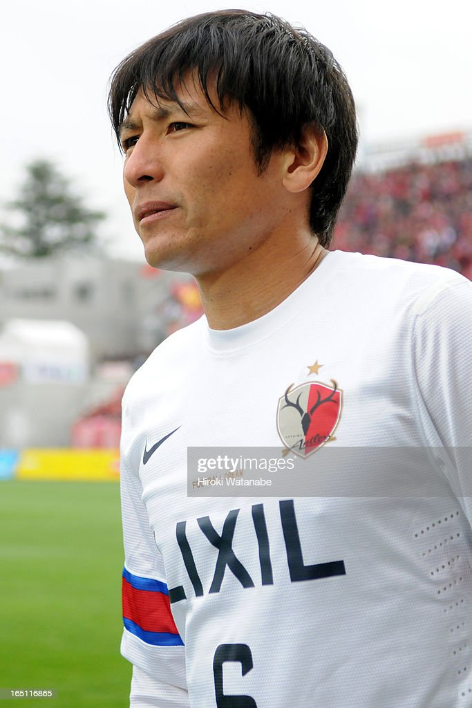 Koji Nakata of Kashima Antlers looks on during the J.League match between Omiya Ardija and Kashiwa Reysol at Nack 5 Stadium Omiya on March 30, 2013 in Saitama, Japan.