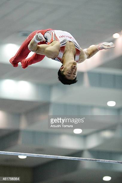 Koji Uematsu of Japan competes on the High Bar during the 68th All Japan Gymnastics Apparatus Championships on July 6 2014 in Chiba Japan