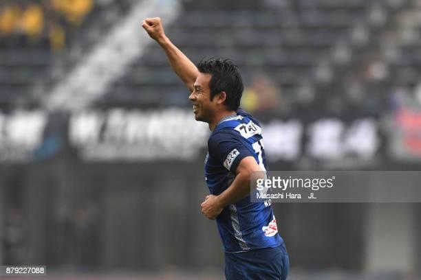 Koji Yamase of Avispa Fukuoka celebrates scoring the opening goal during the JLeague J1 Promotion PlayOff semi final match between Avispa Fukuoka and...