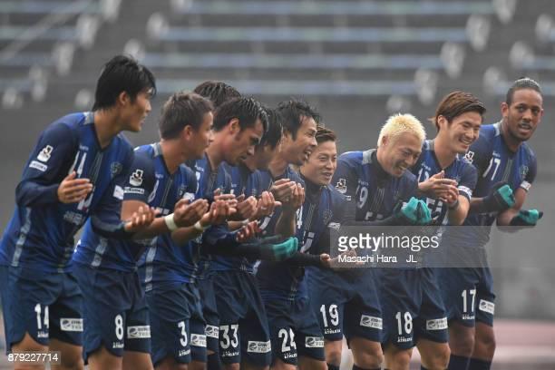 Koji Yamase of Avispa Fukuoka celebrates scoring the opening goal with his team mates during the JLeague J1 Promotion PlayOff semi final match...