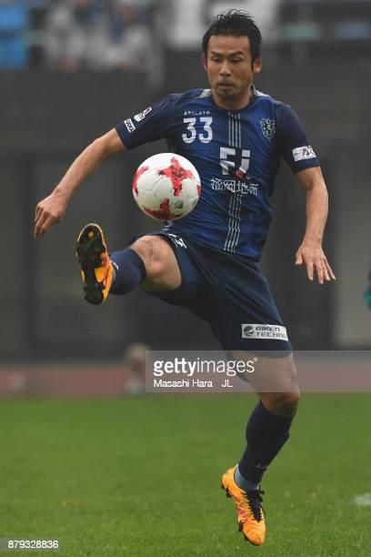 Koji Yamase of Avispa Fukuoka in action during the JLeague J1 Promotion PlayOff semi final match between Avispa Fukuoka and Tokyo Verdy at Egao Kenko...