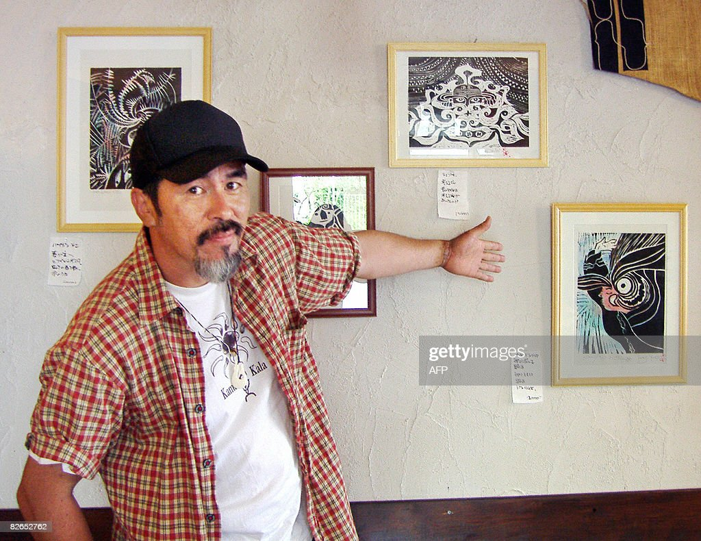 Koji Yuki, indigenous Ainu and woodblock : News Photo