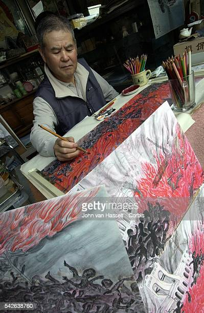 Kojiri Tsutomu is an artist who conveys his experience through painting He was 6yearsold and 12 kms away from the epicenter when he saw the mushroom...