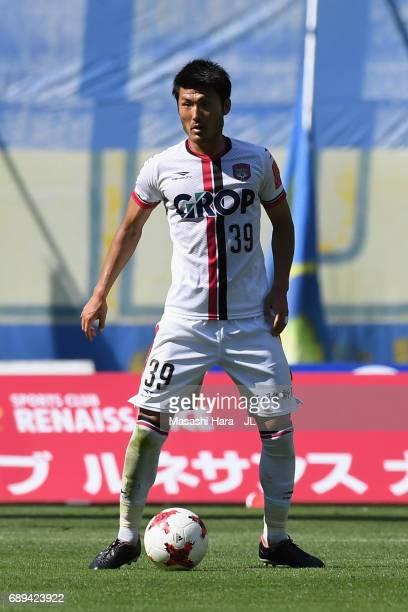 Kojiro Shinohara of Fagiano Okayama in action during the JLeague J2 match between Oita Trinita and Fagiano Okayama at Oita Bank Dome on May 28 2017...