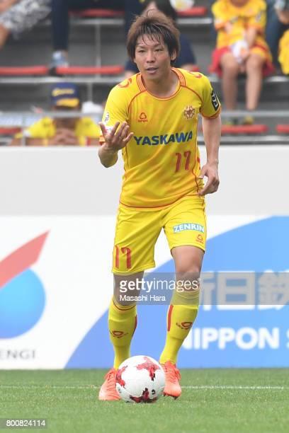 Koken Kato of Giravanz Kitakyushu in action during the JLeague J3 match between Giravanz Kitakyushu and AC Nagano Parceiro at Mikuni World Stadium on...