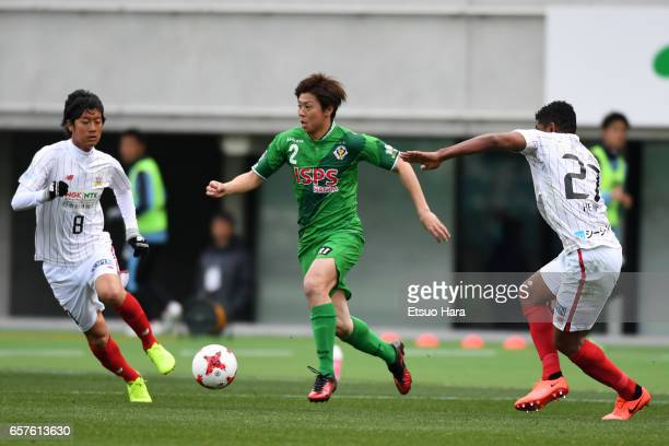 Koki Anzai of Tokyo Verdy in action during the JLeague J2 match between Tokyo Verdy and FC Gifu at Ajinomoto Stadium on March 25 2017 in Chofu Tokyo...