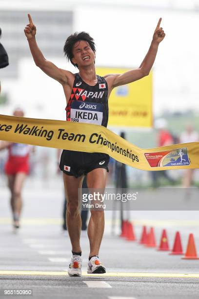 Koki Ikeda of Japan celebrates after winning Men's 20 kilometres Race Walk of IAAF World Race Walking Team Championships Taicang 2018 on May 6 2018...