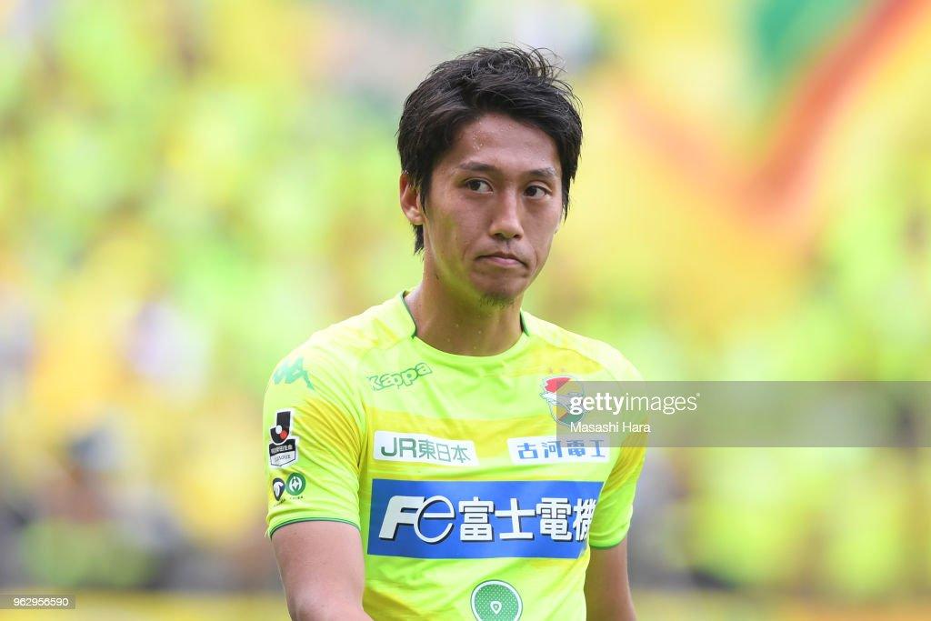 JEF United Chiba v Roasso Kumamoto - J.League J2
