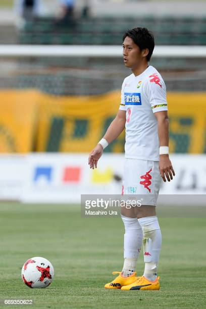 Koki Kiyotake of JEF United Chiba takes a free kick during the JLeague J2 match between Renofa Yamaguchi and JEF United Chiba at Ishin Memorial...