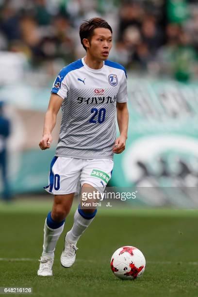 Koki Kotegawa of Oita Trinita in action during the JLeague J2 match between Tokyo Verdy and Oita Trinita at Ajinomoto Stadium on March 5 2017 in...