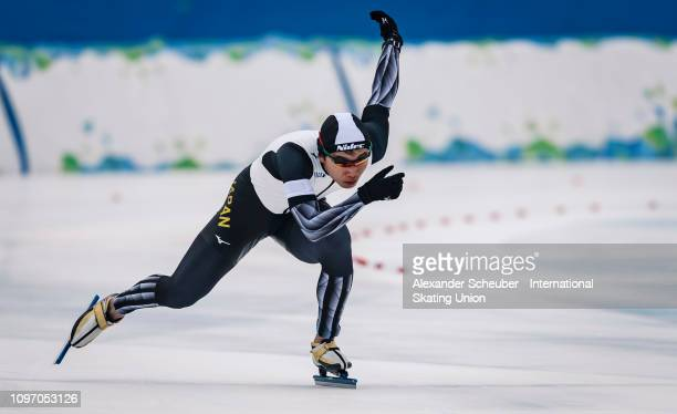 Koki Kubo of Japan competes in the Mens 500m sprint race during the ISU Junior World Cup Speed Skating Final Day 2 on February 9 2019 in Trento Italy