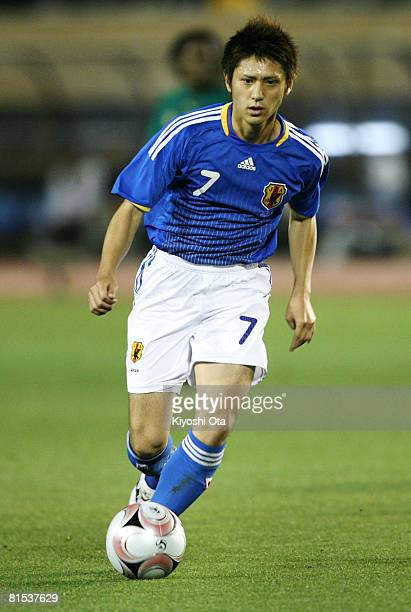 Koki Mizuno of Japan in action during an international friendly match between Japan U23 and Cameroon U23 at the National Stadium on June 12 2008 in...