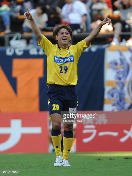Koki Mizuno of JEF United Chiba celebrates assist of the first goal during the JLeague Division2 match between JEF United Chiba and Efime FC at...