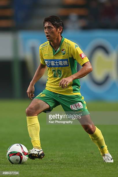 Koki Mizuno of JEF United Chiba in action during the JLeague second division match between JEF Unied Chiba and Kamatamare Sanuki at Fukuda Denshi...