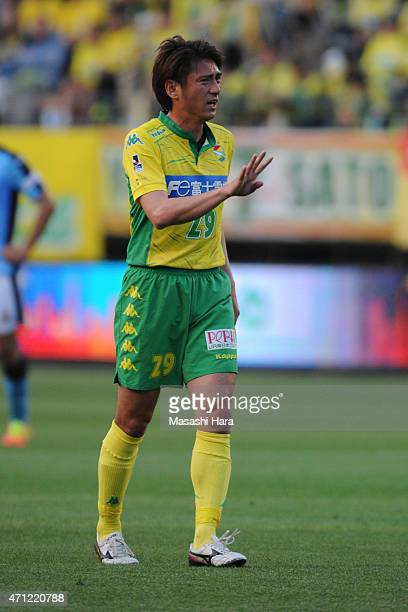 Koki Mizuno of JEF United Chiba looks on during the JLeague second division match between JEF United Chiba and Jubilo Iwata at Fukuda Denshi Arena on...