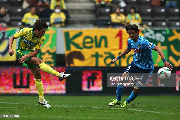 Koki Mizuno of JEF United Chiba shoots at goal during the JLeague second division match between JEF Unied Chiba and Kamatamare Sanuki at Fukuda...