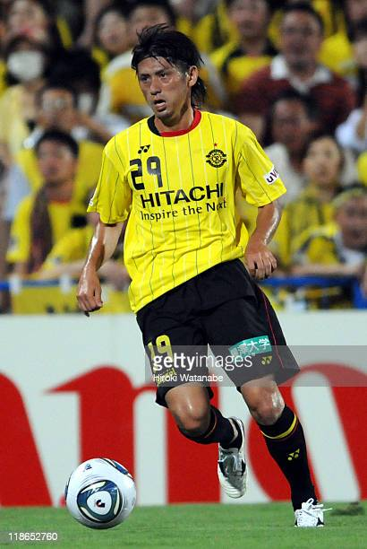 Koki Mizuno of Kashiwa Reysol in action during the JLeague match between Kashiwa Reysol and Vegalta Sendai at Hitachi Kashiwa Soccer Stadium on July...