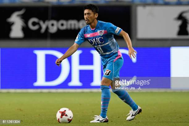 Koki Mizuno of Sagan Tosu in action during the JLeague J1 match between Sagan Tosu and Kawasaki Frontale at Best Amenity Stadium on July 8 2017 in...