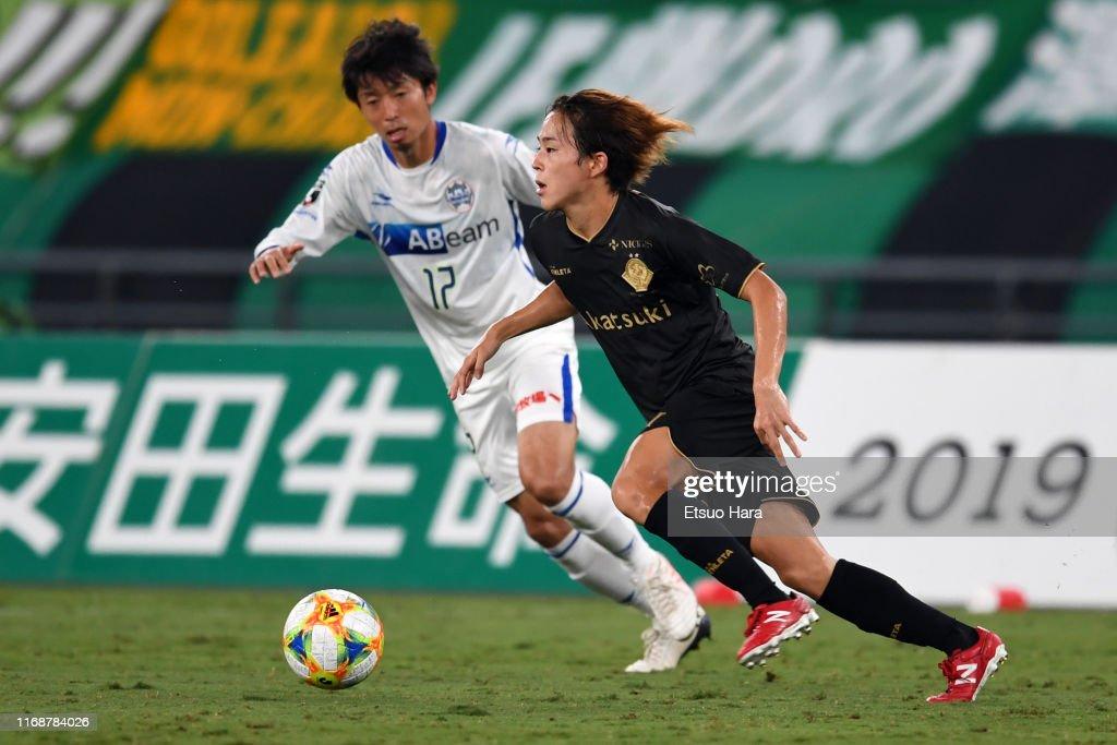 Tokyo Verdy v Montedio Yamagata - J.League J2 : ニュース写真