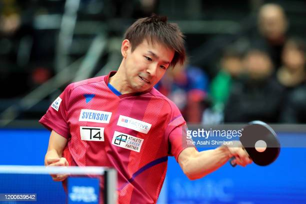 Koki Niwa competes in the Men's Singles quarter final against Shunsuke Togami on day six of the Table Tennis All Japan Championships at Maruzen Intec...