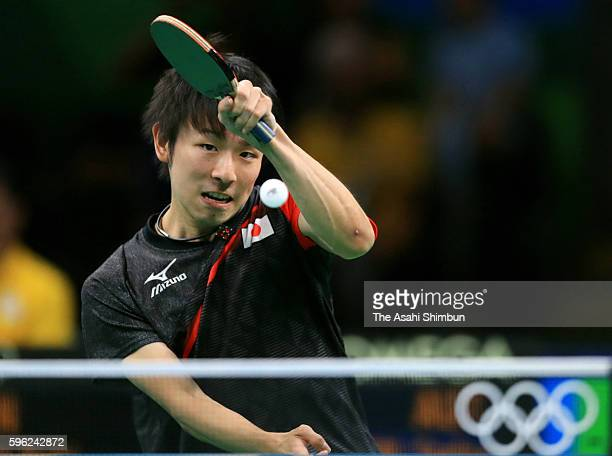 Koki Niwa of Japan competes against Stefan Fegerl of Austria during Round 3 of the Men's Singles Table Tennis on Day 3 of the Rio 2016 Olympic Games...