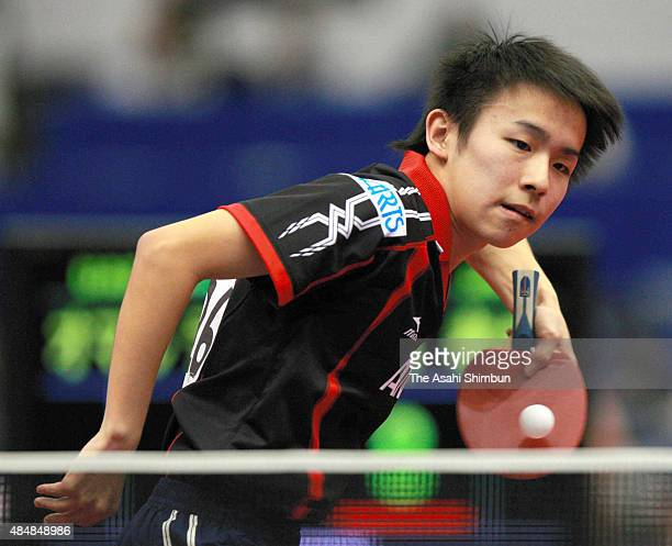 Koki Niwa of Japan competes in the Men's Singles first round match during day one of the 2009 World Table Tennis Championships at Yokohama Arena on...