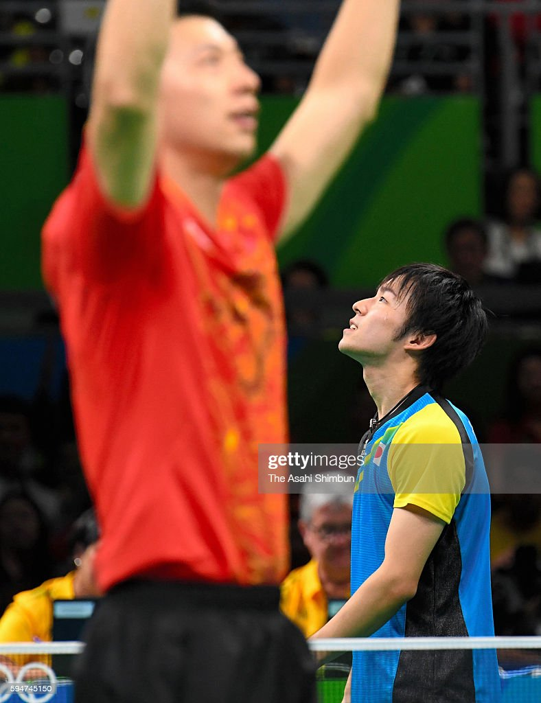 Koki Niwa of Japan reacts after his defeat against Ma Long of China during the the Men's Team Table Tennis gold medal match on Day 12 of the Rio 2016 Olympic Games at Riocentro - Pavilion 3 on August 17, 2016 in Rio de Janeiro, Brazil.