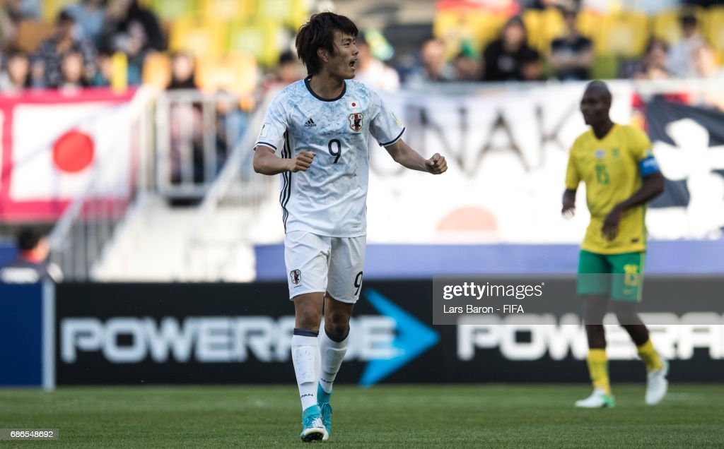 South Africa v Japan - FIFA U-20 World Cup Korea Republic 2017 : ニュース写真