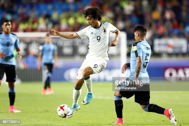 Koki Ogawa of Japan in action during the FIFA U20 World Cup Korea Republic 2017 group D match between Uruguay and Japan at Suwon World Cup Stadium on...