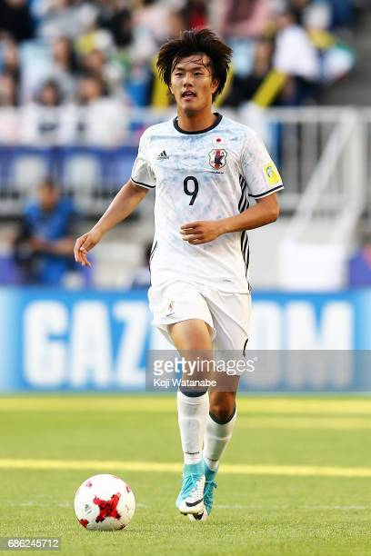 Koki Ogawa of Japan in action during the FIFA U20 World Cup SKorea Republic 2017 group D match between South Africa and Japan at Suwon World Cup...