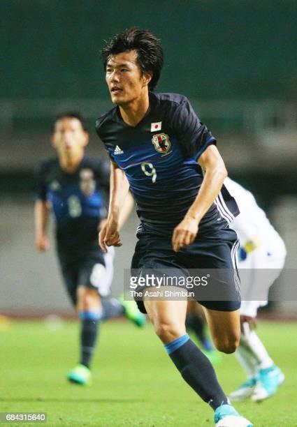Koki Ogawa of Japan in action during the U20 international friendly match between Japan and Honduras at Shizuoka Stadium ecopa on May 15 2017 in...