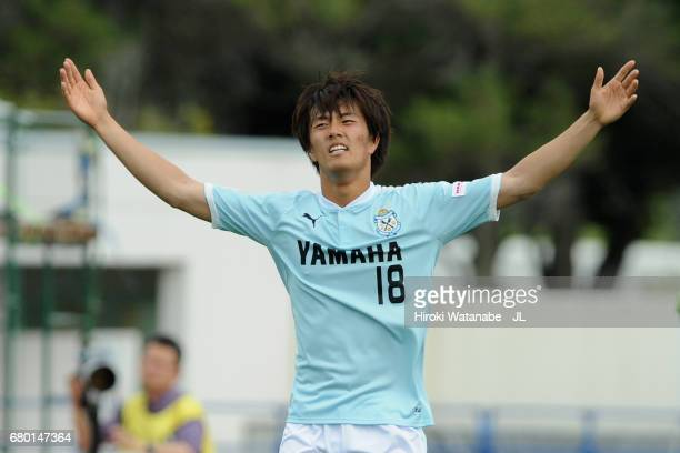 Koki Ogawa of Jubilo Iwata reacts during the JLeague J1 match between Ventforet Kofu and Jubilo Iwata at Yamanashi Chuo Bank Stadium on May 7 2017 in...