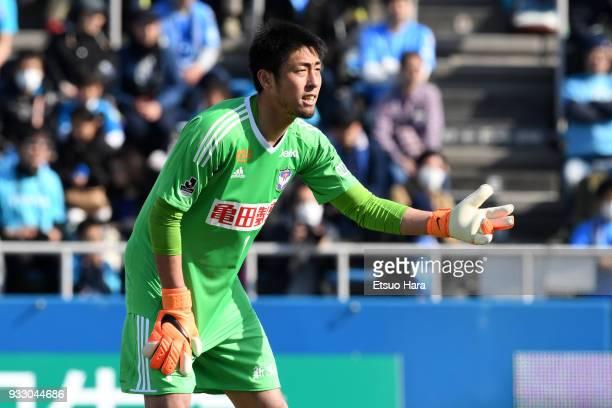 Koki Otani of Albirex Niigata in action during the JLeague J2 match between Yokohama FC and Albirex Niigata at Nippatsu Mitsuzawa Stadium on March 17...