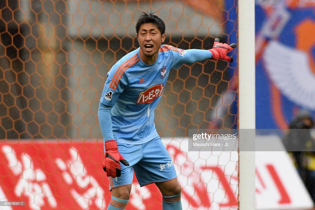 Albirex Niigata v Ventforet Kofu - J.League J1 : News Photo