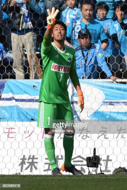Koki Otani of Albirex Niigata looks on during the JLeague J2 match between Yokohama FC and Albirex Niigata at Nippatsu Mitsuzawa Stadium on March 17...