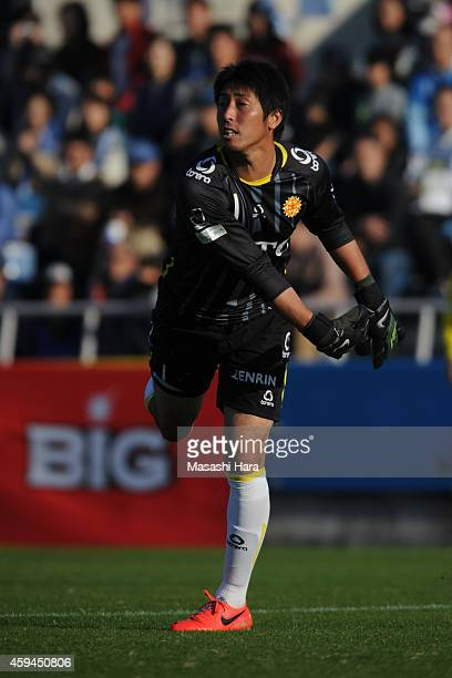 Koki Otani of Giravanz Kitakyushu in action during the JLeague second division match between Yokohama FC and Giravanz Kitakyushu at Nippatsu...