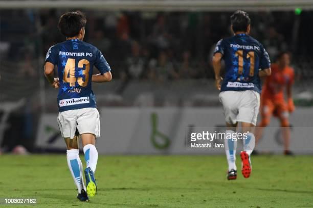 Koki Saito ofYokohama FC debut R is Kazuyoshi Miura during the JLeague J2 match between Yokohama FC and FC Gifu at Nippatsu Mitsuzawa Stadium on July...