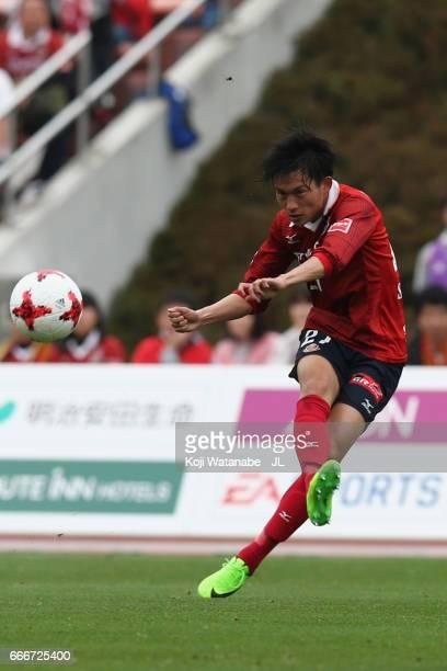 Koki Sugimori of Nagoya Grampus in action during the J.League J2 match between Nagoya Grampus and Kamatamare Sanuki at Paroma Mizuho Stadium on April...