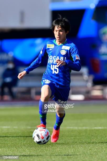 Koki Sugimori of Tokushima Vortis in action during the J.League MEIJI YASUDA J2 match between Tokushima Vortis and Tokyo Verdy at Naruto Otsuka...