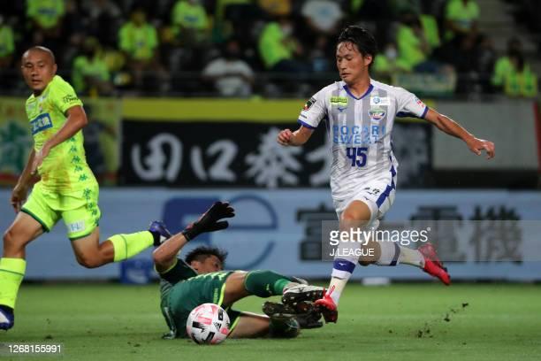 Koki SUGIMORI of Tokushima Vortis in action during the J.League Meiji Yasuda J2 match between JEF United Chiba and Tokushima Vortis at Fukuda Denshi...