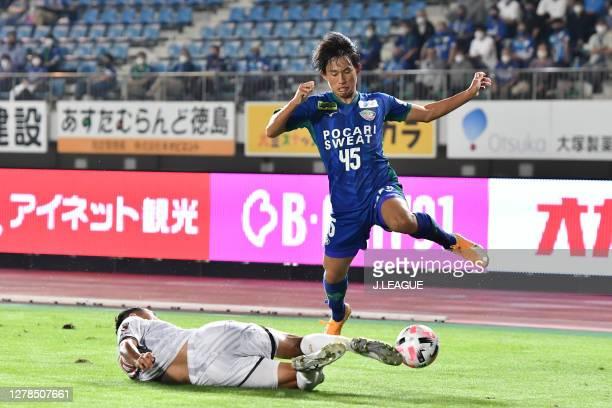 Koki SUGIMORI of Tokushima Vortis in action during the J.League Meiji Yasuda J2 match between Tokushima Vortis and FC Ryukyu at Pocari Sweat Stadium...